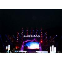 Wholesale 6.25mm Large SMD3535 Video Wall led display outdoor advertising , energy saving from china suppliers