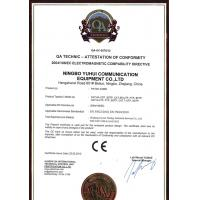 Ningbo Yuhui Communication Equipment Co.,Ltd Certifications