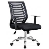 Wholesale High quality ergonomic executive office chair mesh chair from china suppliers