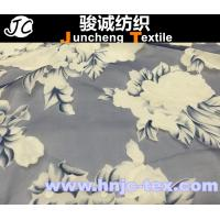 Wholesale Nylon fabric polyester blend fabric flower fabric for upholstery fabric/curtain fabric from china suppliers