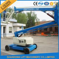 Wholesale 360 Rotation Self Propelled Trailer Mounted Boom Lift with Hydraulic Crank Arm from china suppliers