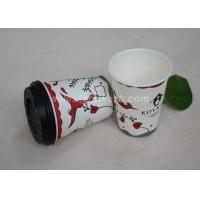 Wholesale 300ml Compostable Custom Printed Paper Cups , Recycled Paper Coffee Cups For Drinking from china suppliers