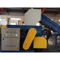 Wholesale Low noise High output Single-shaft Rubber Shredder Used For Large Plastic And Wood from china suppliers