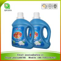 Wholesale Sweet Flower Perfume High Concentrated Liquid Laundry Detergent from china suppliers