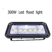 Wholesale CRI >80 Super Slim Super Bright Led Flood Lights 5 Years Warranty For Stadium Outdoor Lighting from china suppliers