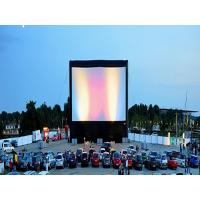 Wholesale Customized Inflatable Movie Screen For Personal Guarden ,Grassland , Outdoor Show from china suppliers