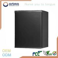 Wholesale Thermoelectric de-forest 40 Litre upright mini cooler from china suppliers