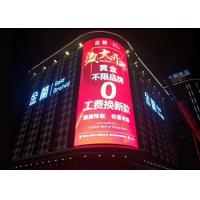 Buy cheap Wall Mounted Outdoor Curved Led Advertising Billboard , Large Format Digital LED Displays from wholesalers