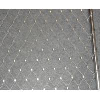 Wholesale stainless steel wire rope mesh for aviary mesh from china suppliers