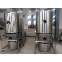 Quality Energy Saving Fluid Bed Dryer Industrial Drying Equipment For Granule Easy Operation PLCcontrol mirror polish for sale