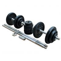 Wholesale 50kg black painting dumbbell barbelll set factory price for sales from china suppliers