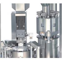 Wholesale Speedy Mini Auto Pharmaceutical Capsule Filling Machine(NJP-200C) For Powder from china suppliers