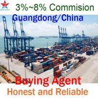 Wholesale Guangzhou market sourcing purchasing buying agent from china suppliers