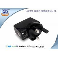 Wholesale GME Light Wireless 5V 1A UK USB AC DC Power Adapter for Phone Charging from china suppliers