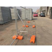 Wholesale AS4687 -2007  Temporary  Fencing Panels ,Clamp ,Feet HDG 42 microns UV treatment base Made In China ,China Manufacurer from china suppliers