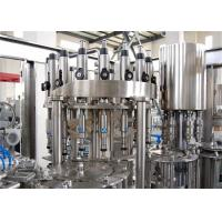 Wholesale Carton Package Beverage Pasteurized Coconut Juice  Milk Processing Plant from china suppliers