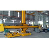 Wholesale Circular Seam Weld Manipulator Heavy Duty Moving And Revolve from china suppliers