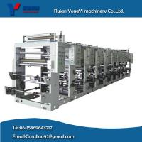 Wholesale Aluminum Foil Gravure Printing Machine Print Aluminum Foil Paper from china suppliers