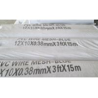 Wholesale PVC WIRE MESH from china suppliers