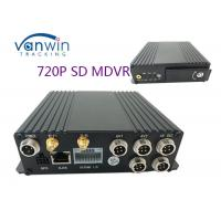 Wholesale 1080P 4 Channels Mobile DVR  for Truck Taxi Bus GPS Tracking 3G Realtime Video from china suppliers