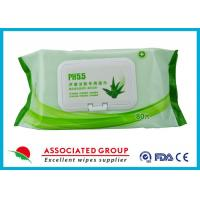Wholesale Aloe Vera Baby Wet Wipes For Newborns , Unscented 80 Sheets Flip Top Wet Baby Wipes from china suppliers