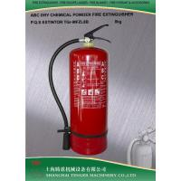 Wholesale 6KG POWDER FIRE EXTINGUISHER ABC POWDER/BC POWDER / DRY CHEMICAL POWDER / STEEL CYLINDER from china suppliers