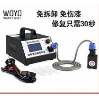 Buy cheap Induction Heater PDR Smart Dent Repair tool from wholesalers
