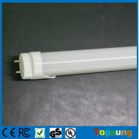 Wholesale t8 led tube light 2.4m smd 40 watts daylight tube with ce rohs certification from china suppliers