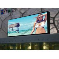 Wholesale P8 IP65 waterproof Led Screen Hire , hd led display rental 2000Hz / s refresh rate from china suppliers