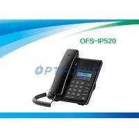 Wholesale 3 Way Conference Call POE IP Phone SIP Telephony Backup 250×205×60 mm from china suppliers