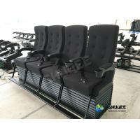 Wholesale 4D Movie Theater 4 Seats To 100 Seats Avaliable You Can Choose The Brand from china suppliers