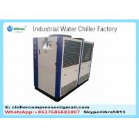 Wholesale -5C Beer Brewery and Wine Winery Process Cooling Glycol Chiller from china suppliers