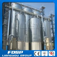 China High quality 100 ton to 2000 ton cement silo for sale on sale