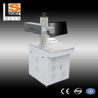 Buy cheap 20w / 30w / 50w Fiber Laser Marking Machines Low Power Consumption from wholesalers