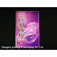 Wholesale Printed Packaging food three side seal pouches with hang hole from china suppliers