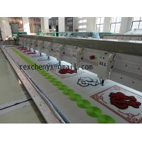 Wholesale Towel embroidery machine/Computerized Chenille embroidery machine from china suppliers