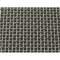 Wholesale Custom dutch wire mesh , low carbon steel , 0.025mm , Dutch Weave from china suppliers