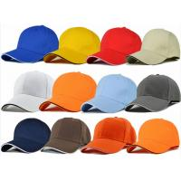 Wholesale Small MOQ Blank Promotional Baseball Cap for Custom Logo Design from china suppliers