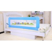 Wholesale Blue Portable Kids Bed Guard Rail For Queen Bed , Metal Bed Rails 150cm from china suppliers