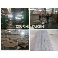 Buy cheap aluminium hollow glass strip from wholesalers