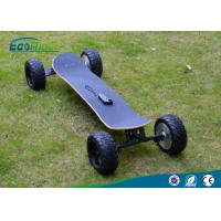 Wholesale 48V 8.7ah 8.5 Inch Off Road Longboard 4 Wheel Electric Skateboard With Bluetooth from china suppliers