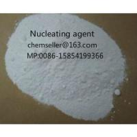 Wholesale China Nucleating agent from china suppliers