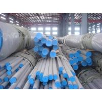 Buy cheap ASTM A269 - 10 , 304 Stainless Steel Welded Pipes A312 TP304 / 304L from wholesalers