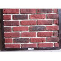 Wholesale Solid Faux Exterior Brick For Mall / Hotel Enviromentall Friendly from china suppliers