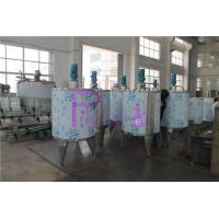Wholesale 2000L Carbonated Drink Mixer Tank Soft Drink Processing Line With GMP Standard from china suppliers