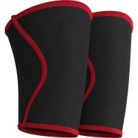 Buy cheap Knee Support Sleeves (PAIR) - Compression for Weightlifting, Powerlifting from wholesalers