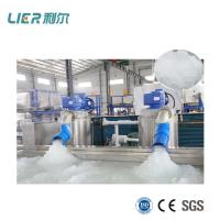 Wholesale R404a regfrigerant Liquid Flake Ice Machine , 2 Ton Slurry Ice Making Machines from china suppliers