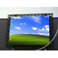Wholesale 32X16 Resolution V60 / H120 outdoor led advertising screens High brightness from china suppliers
