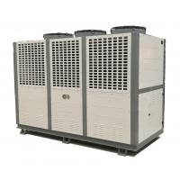 Wholesale Air cooled screw chiller for industrial water chiller with bitzer screw type compressor, R404a from china suppliers