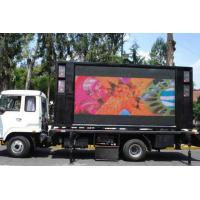 Wholesale High Definition Outdoor SMD Led Display 3535 Weatherproof Truck Mounted LED Screen from china suppliers